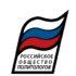 Российское общество политологов