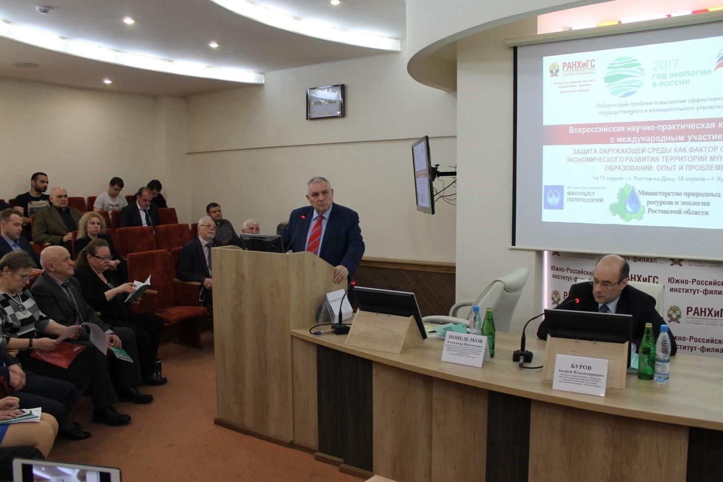 выбор апартаментов всероссийские конференции по государственному управлению 2017 факультете иностранных